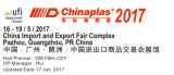 We will attend Chinaplas2017 on 16th-19th May,Welcome to visit our booth Hall 4.2 R45