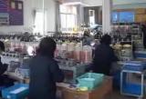 Factory Show - 10