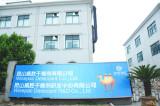 Kunshan Manufactory