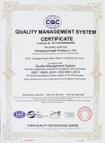 QUALITITY MANAGEMENT SYSTEM