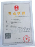 Business Licence of China