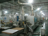 OPPEIN Factory Main Facilities---Four-edge Covering Machine
