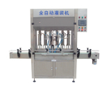 Automatic Piston Liquid & Paste Filling Machine