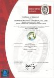 Car Paint YATU - TS16949 Certificate