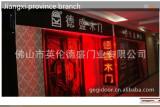 Jiangxi province branch