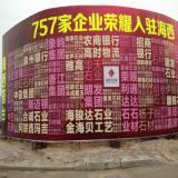 2014 Shuitou Stone Exposure