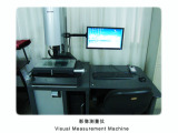 Visual Measurement Machine