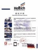 Certificate from Hettich