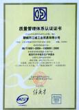CNAB Quality Certificate