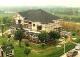 Integrated steel structure housing Villa