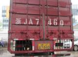 Container Loading show