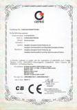CE certificate of ice cream machine