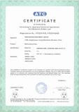 PSE certificate Wisdom lamp4