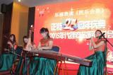 CHD 25 Anniversary Celebration