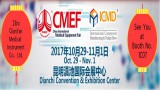 Welcome to CMEF 2017 in Kunming