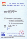 LQ3Ex Series CNEx Certificate
