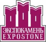 """"""" Expostone"""" 2014 """"VS-16/VS-17"""