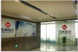 Company Hall Photo