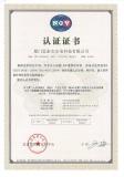 Certificate of s14001