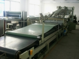 Corrugated Cardboard Pasted Machine