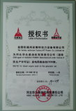 Deutz Engine OEM Certificate