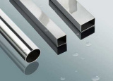 prime stainless steel tube