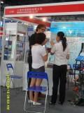 Beijing Metallurgy Fairs1