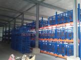 Warehouse B