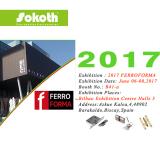 2017-Spanish Exhibition
