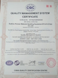 QULAITY MANAGEMENT SYSTEM CERTIFICATE