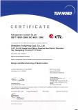 SHENZHEN TUNG ISO 9001:2008 CERTIFICATE