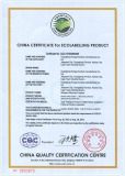 China′s environmental protection cqc5 certificate