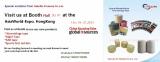 Oct 2015 China Sourcing Fiar