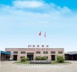 Factory panorama real shot