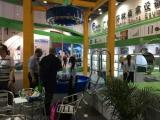 Industry fair 2016 May
