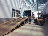 cargo platform