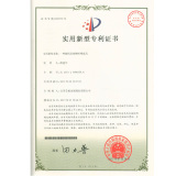 Certificate of Utility Model Patent for a of Braided Anti-twist Steel Wire Rope Rigging