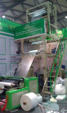 ABA 1.2meter three layer film blowing machine