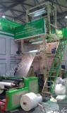 ABA 1.2meter three layer film blowing machine