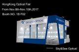 2017 HongKong Optical Fair
