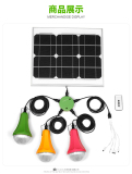 new product 20w solar panel home lighting system hot sale