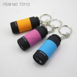 LED Keychain Flashlight (T2112)