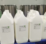 KG bottles e liquid
