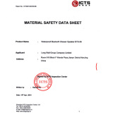 MSDS Report certificates