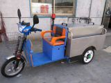 New designed garbage collecting tricycle