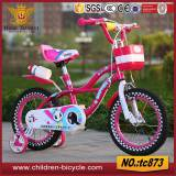 CHILDREB BICYCLE