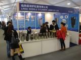 Exhibition -- 2010 Shanghai Automechanika