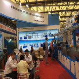 2014 Shanghai wire&cable Exhibition
