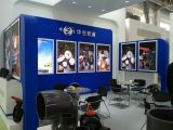 Beijing WaterEx Exhibitions