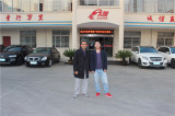 Welcome Iran customers to visit our company